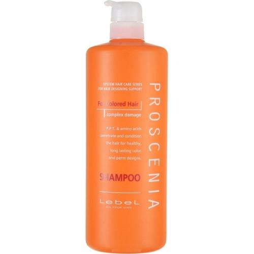 Proscenia shampoo 1000 мл. Шампунь для окрашенных волос
