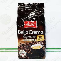 Кофе Melitta  BellaCrema Espresso 1 кг арабика 100 % (8)