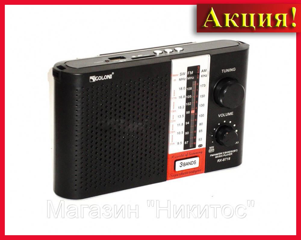 Радио RX BT18!Акция