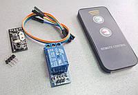 Реле 1-канальное + ИК-пульт (2-кнопочный)