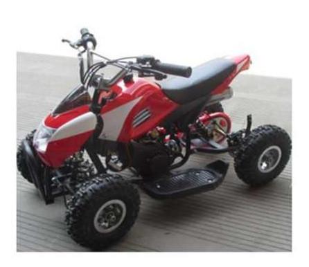 Детский квадроцикл Profi HB - 6 EATV 500W красно-белый с фарой