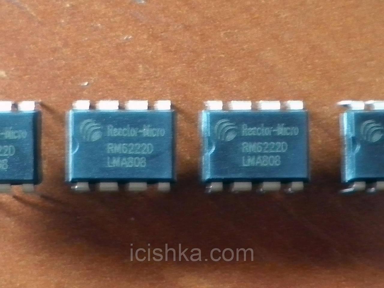 RM6222D DIP8 - ШИМ контроллер для ИБП тюнера