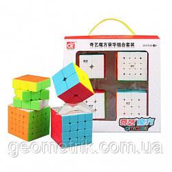 Подарочный набор кубиков (2х2, 3х3, 4х4, 5х5) цветной пластик QiYi Luxurious Set