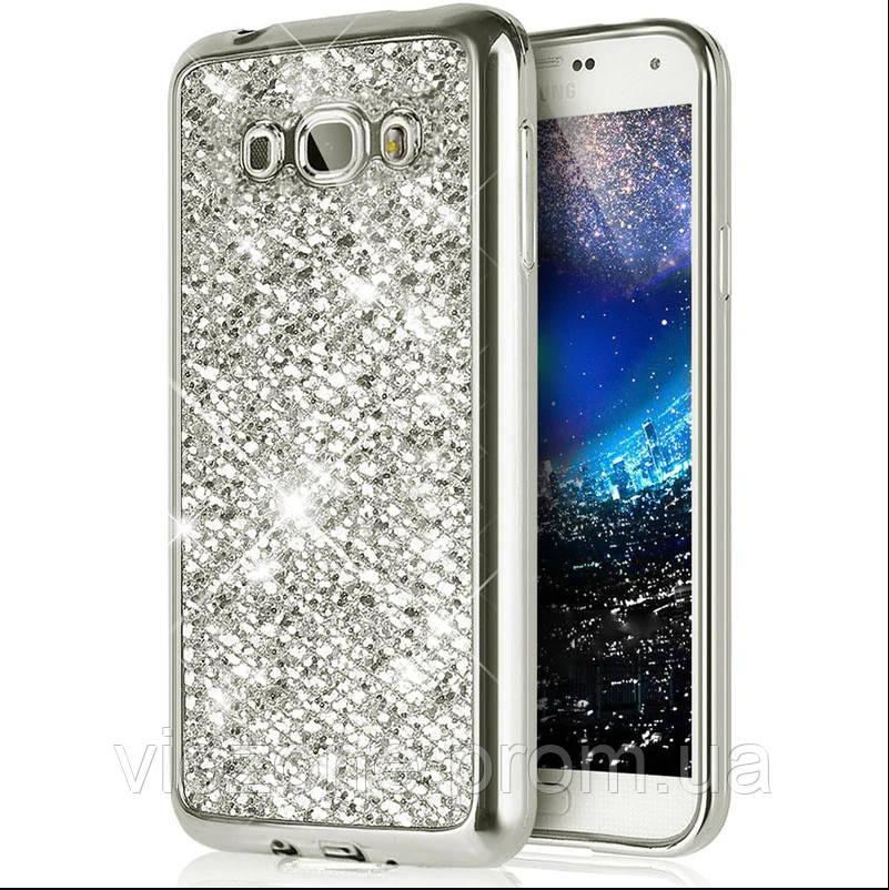 Чехол/Бампер блеск с кристаллами для Samsung J5 2016 (J510) Серебро (Силиконовый)