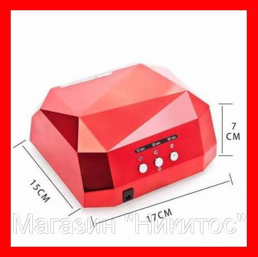 Сушилка для ногтей Beauty nail CCF + LED 36W!АКЦИЯ