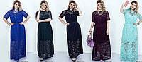 Женское стильное платье №1088 (р.48-58) в расцветках, фото 1