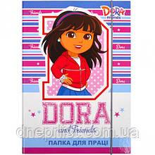 """Папка для труда А4 """"Dora"""" на резинке"""