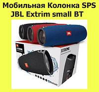 Мобильная Колонка SPS JBL Extrim small BT!АКЦИЯ