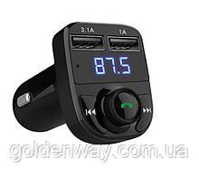 Автомобильный FM трансмиттер модулятор Car X8 BT  Modulator Bluetooth музыка MP3 с USB