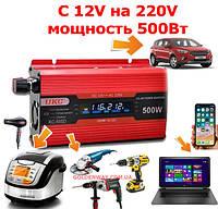 Автомобильный преобразователь напряжения инвертор UKC с 12V на 220V AC/DC 500W KC-500D с LCD дисплеем 500Вт, фото 1