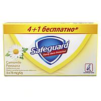 Мыло Safeguard Ромашка 5x70 г (8001841029047)
