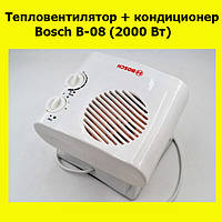Тепловентилятор + кондиционер Bosch B-08 (2000 Вт)!Товар дня