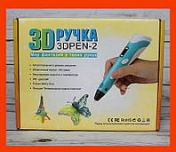 Развивающая 3d ручка PEN-2!Акция