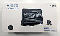 Видеорегистратор автомобильный WDR Video Card VR 4418 (на 3 камеры)