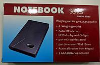 Электронные портативные  весы в чехле Notebook Series Digital Scale (на 2кг)