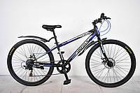 """Велосипед Impuls Colorado 26"""" черно-синий, фото 1"""