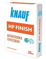 Шпаклівка НР Фініш/25кг /Knauf 00230467