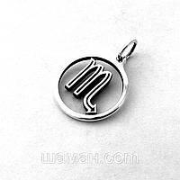 Cеребряный знак Зодиака Скорпион, фото 1