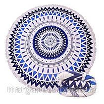 Круглое Покрывало Синие Зигзаги, 150 см + бахрома