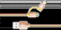 Шнур для мобильного CL-930C AWEI 2 in1 Lightning Micro, фото 1