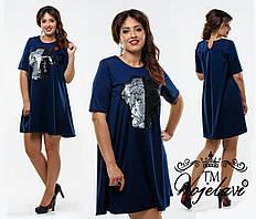 Яркое платье свободного кроя Versace только  48 размер бутылка, персик, темно-синий