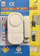 Дверная и оконная сигнализация (door/window entry alarm) RL - 9805, фото 1