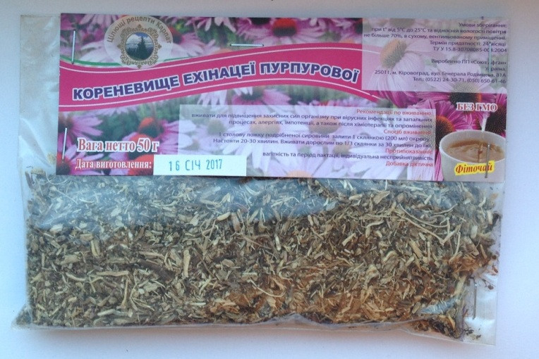 Эхинацея пурпурная (корневище) 50г
