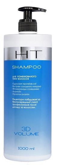 Акція -30% Шампунь Hair Trend 3D Объем для комбинированных волос, 1 л