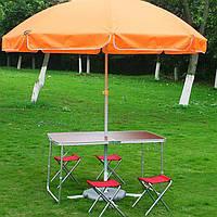 """Раскладной стол для пикника в чемодане Folding Table """"120* 60* 70 см"""" + 4 стула и ЗОНТ!"""