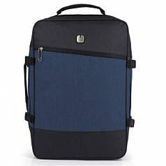 Сумка-рюкзак Gabol Saga 34L Blue