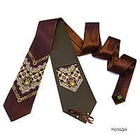 """Атласный галстук с вышивкой """"Колодий"""""""