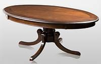 Журнальный столик Мун, фото 1