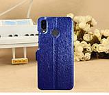 Чехол-книжка Holey для Huawei P Smart Plus blue, фото 2