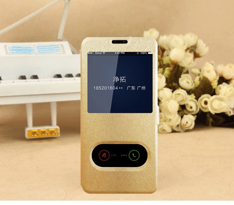 Чехол-книжка Holey для Huawei P Smart Plus gold