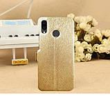 Чехол-книжка Holey для Huawei P Smart Plus gold, фото 2