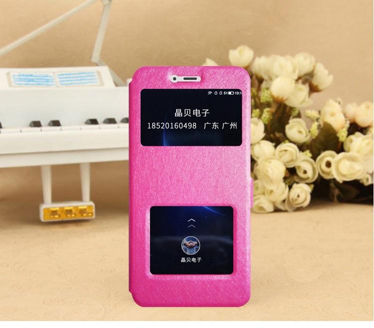 Чехол-книжка Holey для Xiaomi Redmi 5 Plus pink