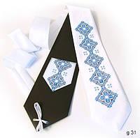 """Атласный галстук с вышивкой """"Белян"""""""