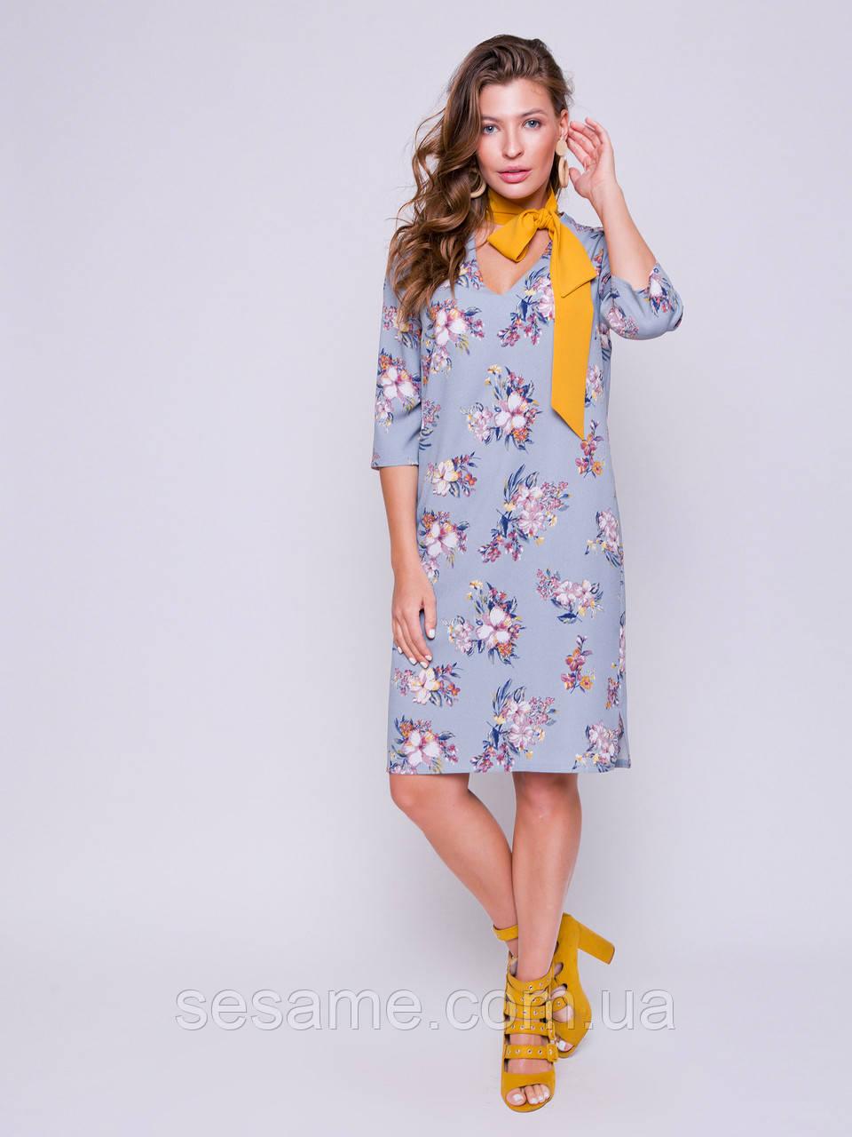 grand ua Бетти принт платье
