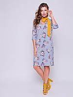 grand ua Бетти принт платье, фото 1