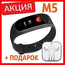 АКЦИЯ. Фитнес-трекер M 5 смарт браслет черный (Black) браслет спортивный, фото 2