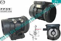 Расходомер воздуха ( воздухомер / датчик массового расхода воздуха ) E5T52071 Mazda 323 F 1998-2004, Mazda 323S 1998-2004