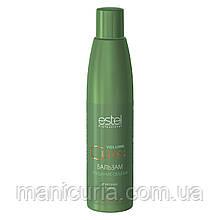 Бальзам Estel CUREX VOLUME для придания объема сухих волос, 250 мл