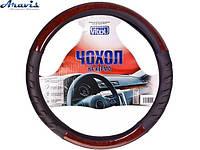 Оплетка чехол на руль авто 37-39 см 100107BK М