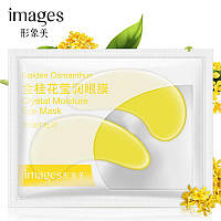 Гидрогелевые патчи под глаза с золотым османтусом Images Golden Osmanthus Crystal Moisture Eye Mask (7.5г)