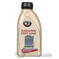 Герметик радиатора жидкий Radiator Stop Leak 400мл ET2311 К2