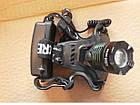 Налобный фонарь Bailong Police BL 2189 T6 аккумуляторный с зумом zoom, фото 3