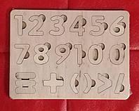 Цифры, планшетка с цифрами, набор цифр, набір цифр, роздатковий набір цифр, математический набор для счета