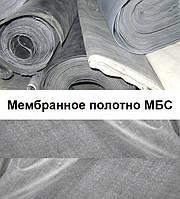 Мембранное полотно мбс 1,0 мм ту у 6-001152253.024-2001