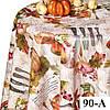 Клеенка на стол Dekorama 90A. Рулон. Турция.