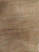Ткань для обивки уличной мебели и шезлонги мебельная ткань плотная сублимация 2019-2504